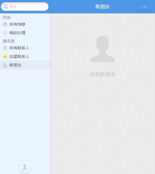 子弹短信网页页面