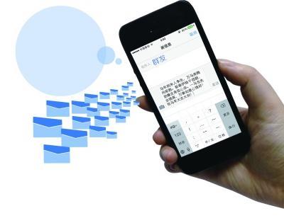 三网短信平台