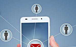 企业短信通知