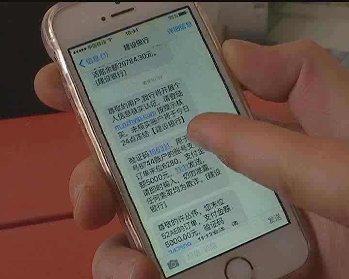 手机短信验证码示例