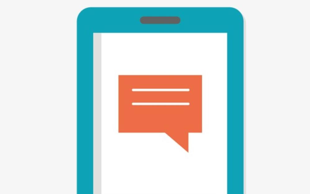 电商短信营销