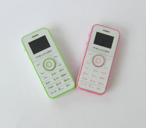 短信供应商平台