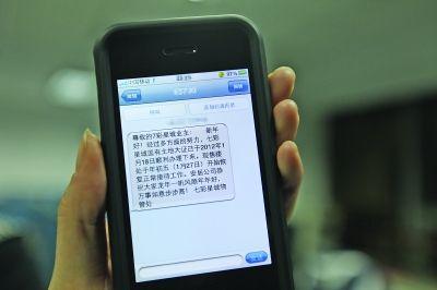 小区物业短信