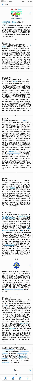 政企彩信手机报案例.jpg