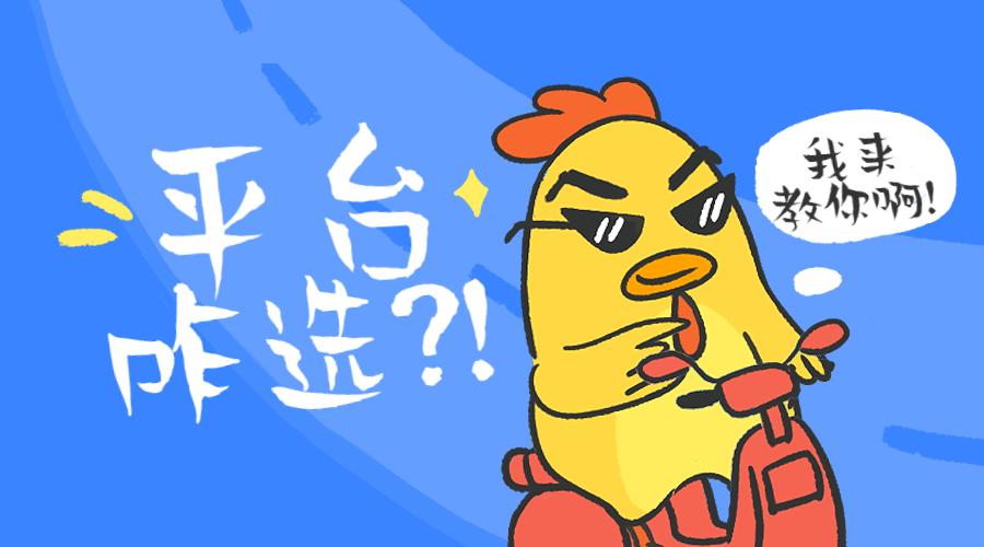 短信平台咋选.png