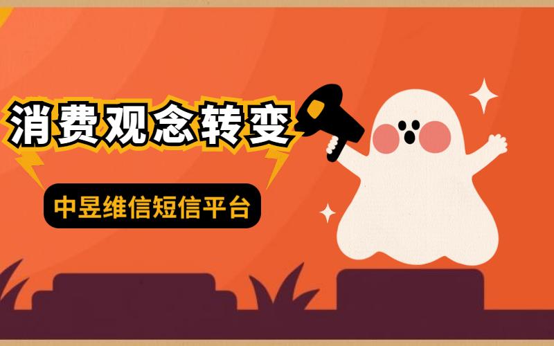 中昱维信短信平台
